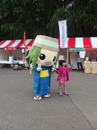 Hibiya Park, Tóquio