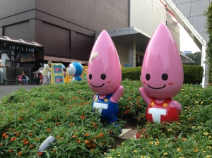 Mascotes da Torre de Tóquio