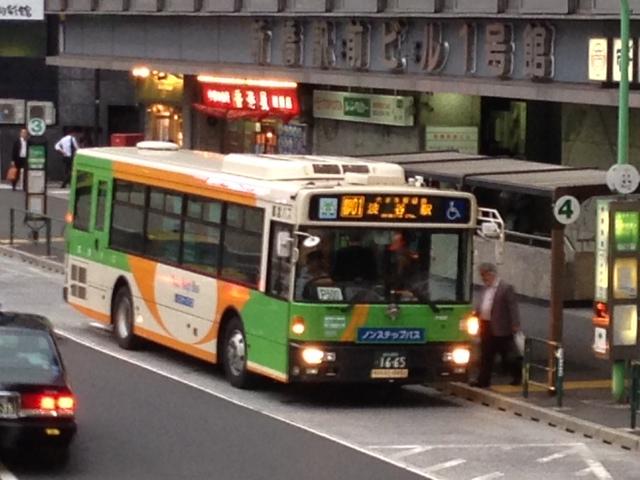 Ônibus em Tóquio