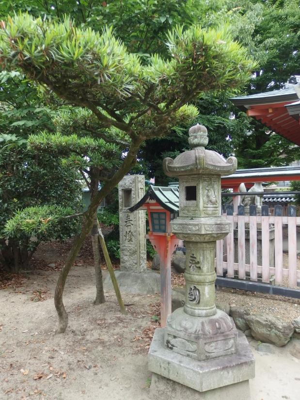 Três templos emKyoto